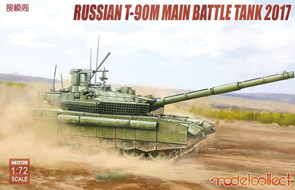 Picture of Russian T-90M Main Battle Tank 2017