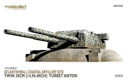 Picture of Atlantikwall coastal artillery site twin 38cm (14.96-inch) turret anton