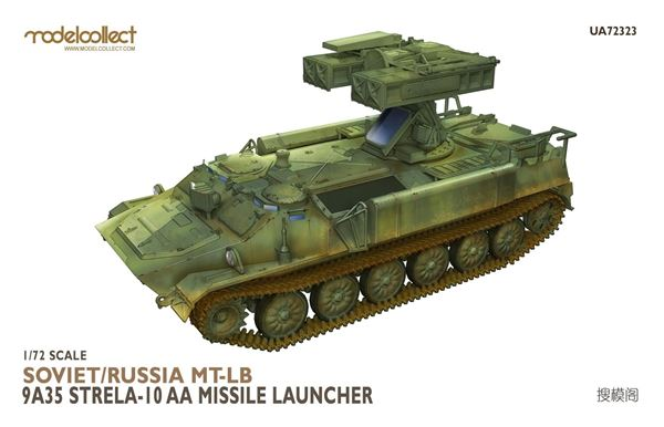 Picture of MT-LB 9A35 strela-10 AA missile launcher