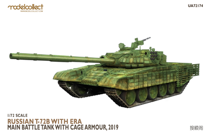 Picture of Russian T-72B with ERA Main Battle Tank with cage armour, 2019
